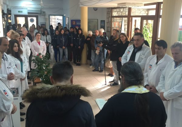 Mobile Medical Units and Sports Excellence Team visited the city of Areopolis in East Mani 6-8 February 2019