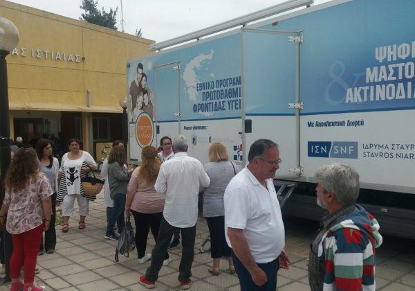 Την πρώτη τους επίσκεψη στην Ιστιαία Ευβοίας πραγματοποιούν οι Κινητές Ιατρικές Μονάδες