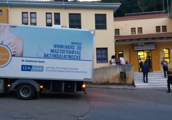 Οι Κινητές Ιατρικές Μονάδες ολοκλήρωσαν την πρώτη τους επίσκεψη στην Ανδρίτσαινα