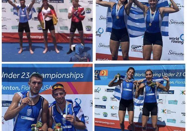 """Τμήμα Αθλητικής Αριστείας """"Sports Excellence"""":«Οι επιτυχίες στο Παγκόσμιο Πρωτάθλημα Κωπηλασίας U23 μας γεμίζουν υπερηφάνεια και αισιοδοξία για το μέλλον»"""
