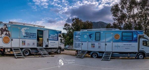 Στη Σέριφο η επόμενη αποστολή των Κινητών Ιατρικών Μονάδων
