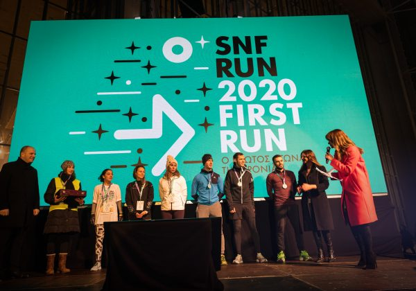 SNF RUN: 2020 FIRST RUN – Αποτελέσματα Αγώνα