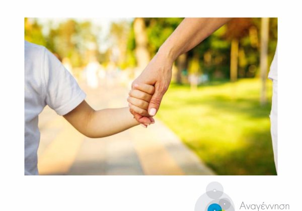 Child and family:Dealing with the restrictive measures taken in light of the COVID-19 pandemic
