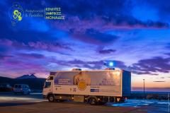 Suspension of missions of Mobile Medical Units-on line information