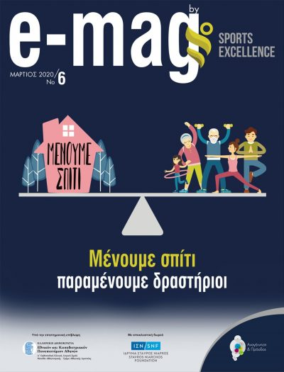 emag_issue6_mar_final_exof_opt