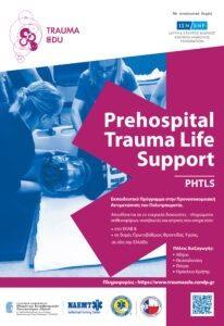 Σεμινάριο Prehospital Trauma Life Support (PHTLS) | 18-19 Σεπτεμβρίου 2020 στην Αθήνα