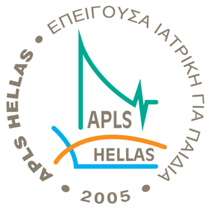apls_hellas_logo
