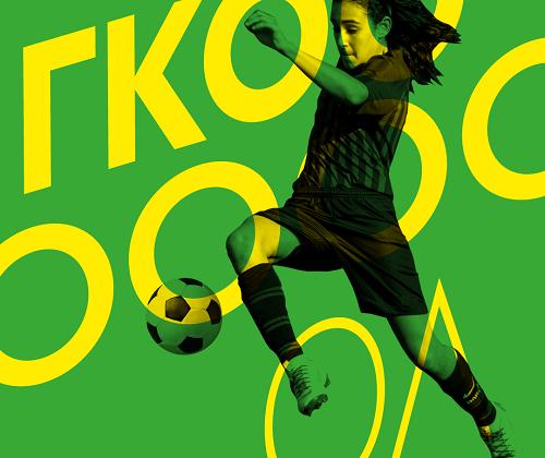 Παίζουμε Μπακότερμα   Τουρνουά Ποδοσφαίρου για παιδιά 10-15 ετών
