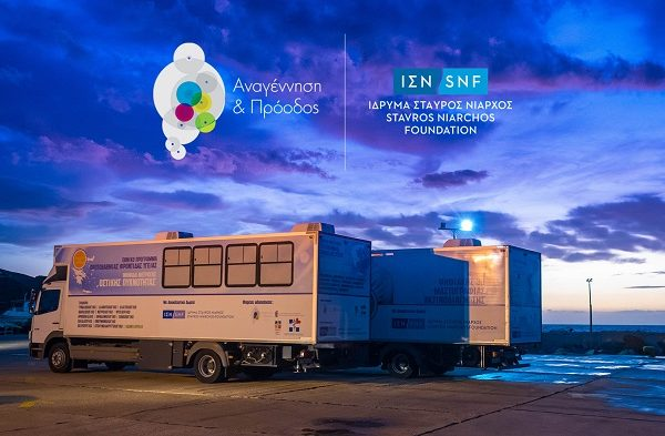 Οι Κινητές Ιατρικές Μονάδες συμμετέχουν στην Εθνική Εκστρατεία Εμβολιασμού με αποστολές στη Νησιωτική Ελλάδα